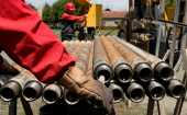 Drill-Pipe.png